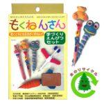 自分だけのオリジナル鉛筆を作ろう☆ おがくずのリサイクル粘土もくねんさん「手作り鉛筆セット」