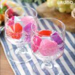 氷と違って溶けないから色々使える☆ 冷凍庫で凍らせて使うアイスキューブ「BRUNO」