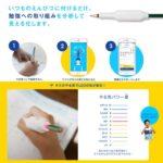 鉛筆に取り付けるだけ☆ 使うほどにLEDの色が変化するなどで、はかどり具合を見える化する「しゅくだいやる気ペン」