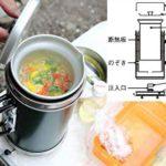 十分な火力で煮る炊くもできる☆ ポット一体型なので風にも強いアルコールを燃料にした携帯コンロ「アルポット」
