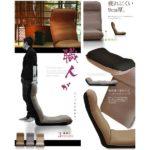 細かな配慮が職人芸☆ 長時間座っていても疲れにくく腰にやさしい座椅子「ITAWARI」