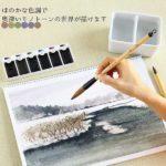 淡い色使いで描く墨絵の雅感☆ ちょっと絵が描きたくなる色彩ある墨「絵墨 」
