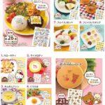 食べ物に貼って楽しい食べられるシール☆ 子どもに喜ばれること間違いない「食べられるアート」