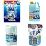 簡単手軽に洗濯機をクリーンリフレッシュ☆ 洗濯槽や排水パイプをすっきりきれいにする「洗濯槽クリーナー」