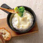 カマンベールチーズを入れてレンチンするだけ☆ 簡単手軽にチーズフォンデュが楽しめる「チーズフォンデュメーカー」