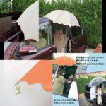 傘先につけてキュートな便利アクセサリー☆ 磁石になってて傘を支えれる「傘ピタ」