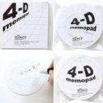 立体的な罫線が面白い☆ 4次元空間をイメージしたユニークな方眼紙「4次元メモパッド」