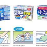 残り湯をさっとリフレッシュ☆ 2日目の入浴に使ってもスッキリな「ふろ水洗浄剤」