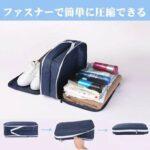 ジッパータイプなので扱いやすい☆ 衣類をギュッと圧縮できるので出張や旅行などに便利な「トラべラブ圧縮バッグ」