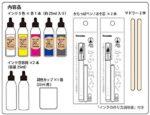 好みの色のペンを作ろう☆ 自分だけの色を作り出すカラークラフト「からっぽペン」