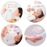 イヤイヤ期の育児サポート☆ 指にはめて子どもの興味をひく「サポうさ」