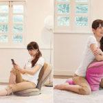 抱っこ座りもできるユニーク設計☆ 姿勢を正してくれてる座椅子「背筋がGUUUN美姿勢座椅子」