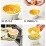 レンチンで簡単にポーチドエッグ☆ 手軽に使える卵用レンジ調理機「エッグポーチャー」