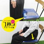 圧縮方法がユニークで楽ちん☆ 座ってぺちゃんこに圧縮する圧縮袋「PETAKO」