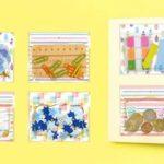 手帳やノートにキュートなポケットを☆ シールタイプの可愛いポケット「ハルポC」