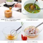 簡単手軽に味噌を計量☆ そのままお鍋に溶き入れることができる「計量みそマドラー」