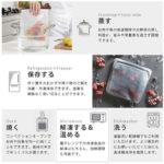 加熱にも冷凍にも耐えるのでそのまま調理に使える☆ 何度も使える丈夫なシリコンストックバッグ「スタッシャー」