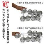 冷蔵庫で大活躍するアイデア缶収納☆ 古いものから順に取れる「コロコロ缶ラック」