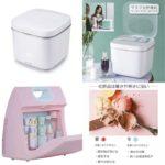 暑さや寒さから化粧品を守ろう☆ 保温して品質をキープできる「コスメ用ミニ冷蔵庫」