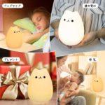 プニプニでかわいい明かり☆ ネコちゃんモチーフのナイトライト「萌えニャンコ呼吸ランプ」