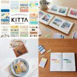 可愛いデザインがいっぱい☆ はじめから短く切れているマスキングテープ「KITTA」