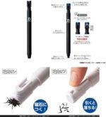 消しゴム付きペンに磁ケシが☆ 消しクズを磁力で集めることができる「ペン磁ケシ」