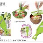 野菜を簡単手軽にスライスできる☆ さっと使えるからとっても便利な「きゅうり・ネギスライサー」