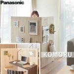 落ち着いた作業に嬉しい半個室☆ 2面に衝立がついた組み立てデスク「KOMORU」