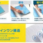 大きさに合わせてカットして包むだけ☆ 簡単手軽に使える梱包シールシート「フレックス&シール」