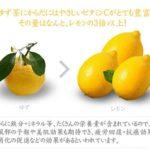 ビタミンCたっぷりで健康にも美容にもイイかも☆ さわやかな香りに癒される「柚子茶」