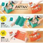 パタパタ簡単にたためる☆ 携帯性はもちろん使いやすさが嬉しい「エコバッグ パッタン」