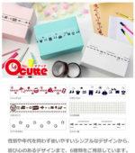 テープの中心線がわかりやすい☆ センターデザインの梱包テープ「オクッテ」