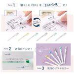 ペンとマーカーが一つのペン先に☆ 書くと引くが一体になったユニークなペン&マーカー「Ninipie(ニニピー)」