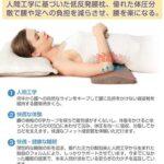 優しく腰を支えて安眠促進☆ 横になった時の背中のすき間を埋めてくれる「腰枕」