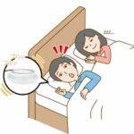 頭を揺すって起こしてくれる☆ 本体から伸びる振動板を枕の下に仕込むタイプの「振動式目覚まし電波時計」