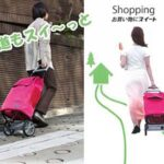 坂道もずいぶん楽に☆ 重い荷物も気にならなくなる電動アシスト機能付きキャリーカート「Sueet(スイート)」