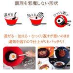 調理の邪魔をしない油ハネガード☆ フライパンや鍋にかぶせて飛び散る油から周囲を守る「Frywall オイルスクリーン」