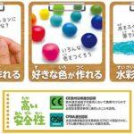粘土のように混ぜて作ろう☆ 自分だけのオリジナルクレヨンが作れる「メイキングクレヨン」
