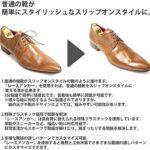 靴紐の結び目が消える☆ 靴紐を結ばない靴紐ストッパー「レースアンカー」