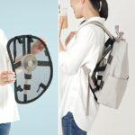 リュックやバックパックを背負う汗蒸れ対策☆ 小型扇風機を取り付けれる「バックパック用メッシュファンパネル」