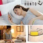 寝ながらの読書やスマホに☆ 本などを手に横向きに寝るために設計された「読書枕HOMTO」