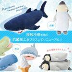 抱きついてフワフワ&クール☆ とってもキュートな抱き枕「クール抱きまくら」