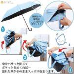 傘をたたんでポケットをめくれば濡れた傘がそのままスッポリ簡単収納☆ 折りたたみ式収納袋が付いてとっても便利な「くるりん折りたたみ傘」
