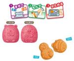 子どもと一緒に作って楽しい☆ キュートな炭酸のしゅわしゅわバスボムが作れる「てづくり入浴剤」