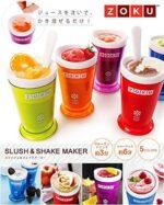 好みのジュースを注いでかき混ぜるだけ☆ 手軽にスムージードリンクやシャーベットが作れる「スラッシュシェイクメーカー」