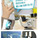 スマホやスマホケースに張り付いていろいろ便利に助けてくれるヒーロー☆ 見た目以上に便利に使えるスマホ用マルチアクセサリー「VIVA! HERO」