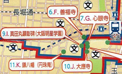map7-11