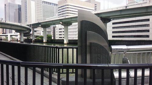 大阪水辺散歩1