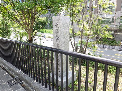 大阪水辺散歩5