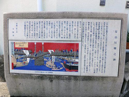 大阪水辺散歩13